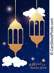 ramadan kareem celebration card with golden lanterns
