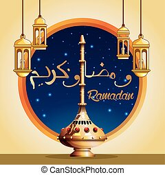 ramadan kareem celebration card with lanterns hanging