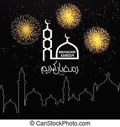 Ramadan Kareem Celebration Fireworks background