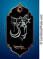 Ramadan Kareem celebration