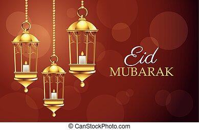 ramadan kareem celebration with lamps hanging