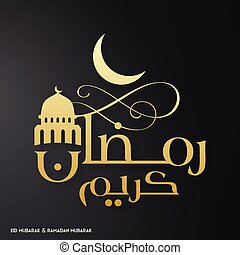 Ramadan Kareem Creative typography connected with Minaret and a Domb of a Mosque having Moon on a Black Background