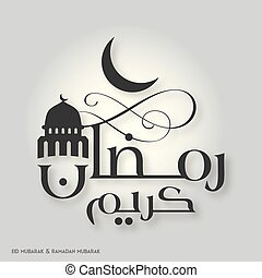 Ramadan Kareem Creative typography connected with Minaret and a Domb of a Mosque having Moon on a White Background