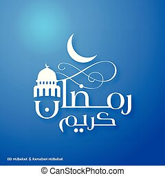 Ramadan Kareem Creative typography connected with Minaret and a Domb of a Mosque having Moon on a Blue Background