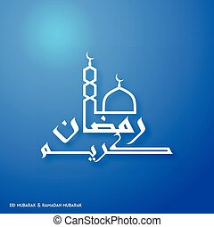 Ramadan Kareem Creative typography connected with Minaret and a Domb of a Mosque on a Blue Background