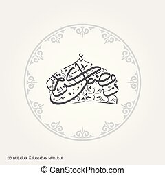 Ramadan Kareem Creative typography forming a Domb in an Islamic Circular Design on a White Background