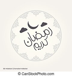 Ramadan Kareem Creative typography having Moon and Clouds in an Islamic Circular Design on a White Background