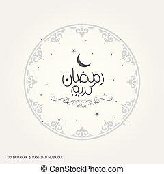 Ramadan Kareem Creative typography having Moon and Stars in an Islamic Circular Design on a White Background