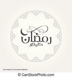 Ramadan Kareem Creative typography having Moon in an Islamic Circular Design on a White Background