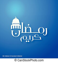 Ramadan Kareem Creative typography with a Domb of a Mosque on a Blue Background
