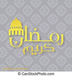 Ramadan Kareem Creative typography with a Domb of a Mosque on a Blue Pattern Background