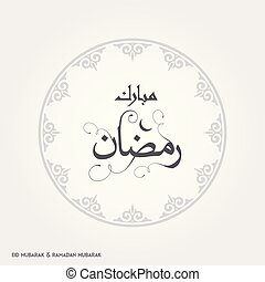 Ramadan Kareem Creative typography with floral design in an Islamic Circular Design on a White Background