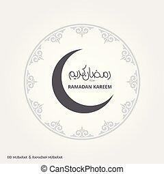 Ramadan Kareem Creative typography with Moon in an Islamic Circular Design on a White Background