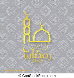 Ramadan Kareem Creative typography with Moon showing a Minaret and Domb of Mosque on a Blue pattern Background