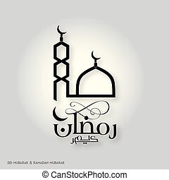 Ramadan Kareem Creative typography with Moon showing a Minaret and Domb of Mosque on a White Background