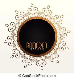 ramadan kareem decorative frame with text space