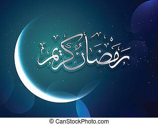 ramadan kareem vector background illustration