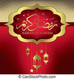 """""""Ramadan Kareem"""" (Generous Ramadan) elegant card in vector format."""