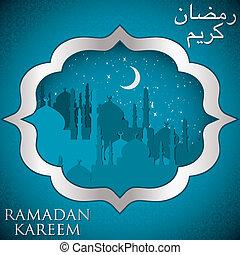 """""""Ramadan Kareem"""" (Generous Ramadan) mosque card in vector format."""