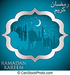 "Ramadan Kareem - ""Ramadan Kareem"" (Generous Ramadan) mosque..."