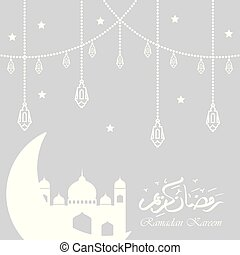 Ramadan kareem greeting arabic calligraphy with mosque and lanterns in white color