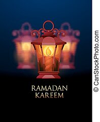 Ramadan Kareem greeting background