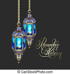 Ramadan Kareem greeting card with two realistic vintage gold...