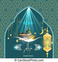 Ramadan kareem greeting card design template with lamp. -...