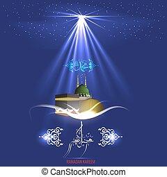 Ramadan kareem greeting card design template. - Ramadan...
