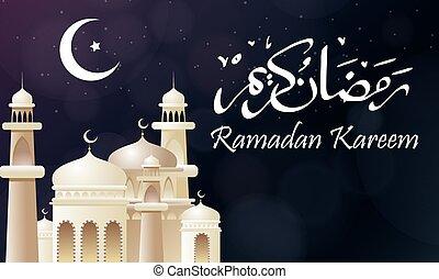 Ramadan kareem greeting card design vector illustration of ramadan kareem greeting card design m4hsunfo Choice Image