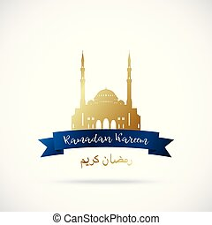 Ramadan Kareem greeting card.