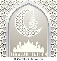 ramadan kareem greeting card template with mosque silhouette
