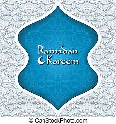 Ramadan Kareem greeting card. Vector illustration.