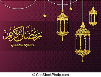 Ramadan kareem greeting card with hanging Lantern