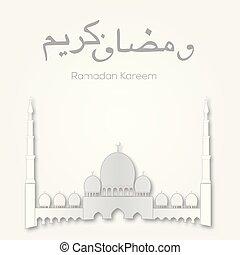 Ramadan Kareem greeting card with mosque. Vector.