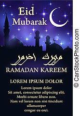 Ramadan Kareem greeting poster with mosque
