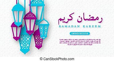 Ramadan Kareem horizontal banner.
