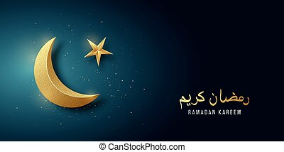 Ramadan Kareem Horizontal banner with golden crescent and star on dark blue background.