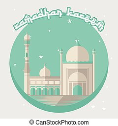 Ramadan Kareem icon design