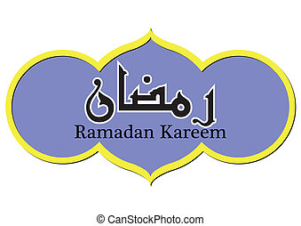 Ramadan Kareem Illustration in Vector