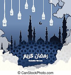 Ramadan Kareem in Arabic Word with Silhouette of Prophet Muhammad's Mosque, Clouds and Lantern Decorations