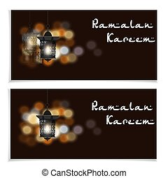 Ramadan Kareem inscription. Flyers, postcards or invitations. Flashlights in oriental style. Against the background of colored lights. illustration