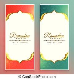 ramadan kareem islamic banner background