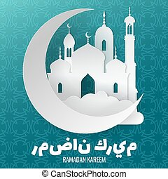 Ramadan Kareem islamic greeting vector background with paper mosque