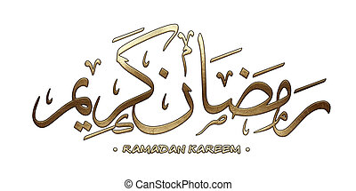 Ramadan Kareem - logo,object,isolated,white background