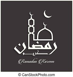 Ramadan Kareem Mosque Lettering background