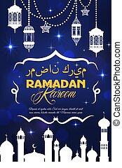 Ramadan Kareem Muslim holiday vector greeting card