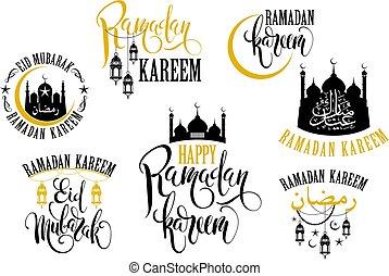 Ramadan Kareem. Set of Ramadan logos with lettering design...
