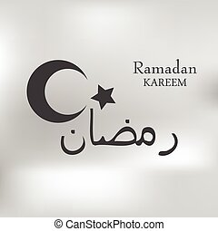 Ramadan Kareem vector abstract greetings background