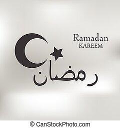 Ramadan Kareem vector abstract greetings background